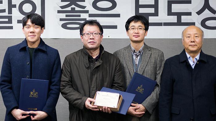 2017년 10월 이달의 좋은 온라인보도상 수상