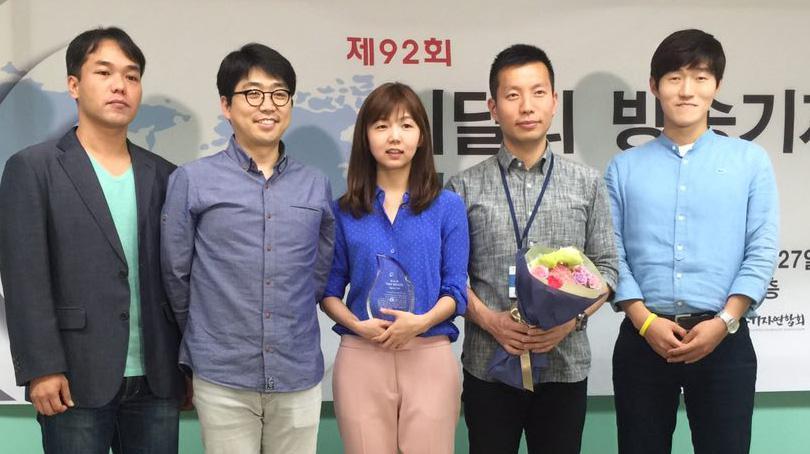 제92회 이달의 방송기자상 수상