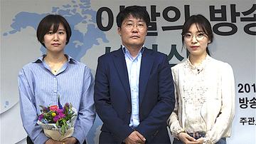 제 115회 이달의 방송기자상 수상