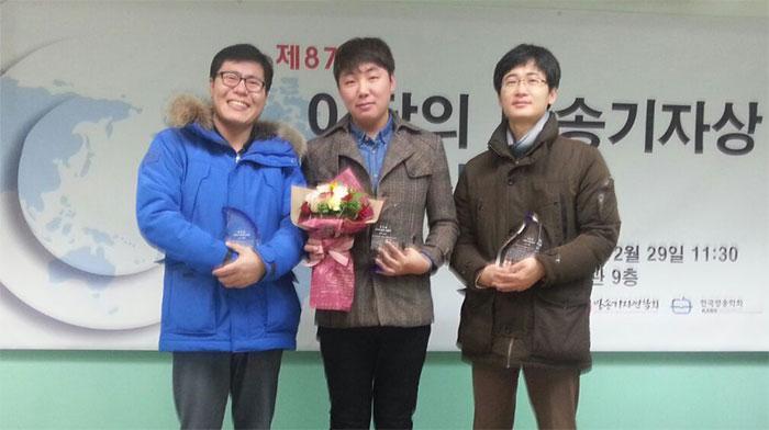제 87회 이달의 방송기자상 수상