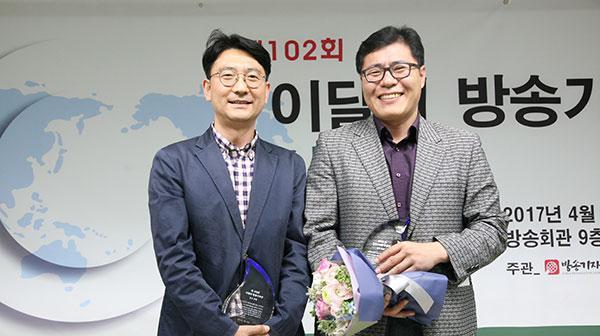 제 102회 이달의 방송기자상 수상