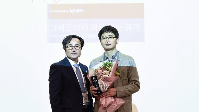 제3회 휴먼테크놀로지 어워드 우수상 수상