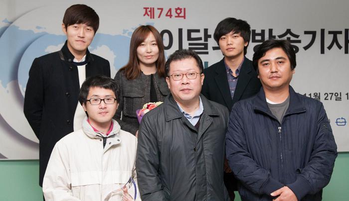 제74회 이달의 방송기자상 수상