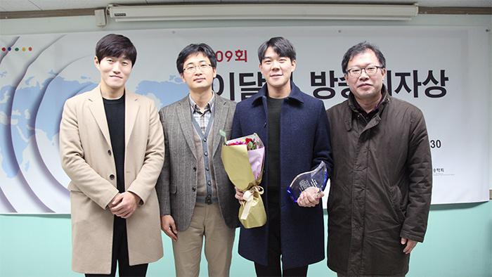 제 109회 이달의 방송기자상 수상
