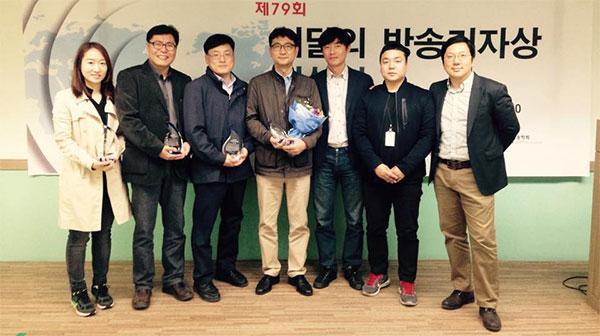 제79회 이달의 방송기자상 수상
