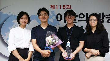 제 118회 이달의 방송기자상 수상