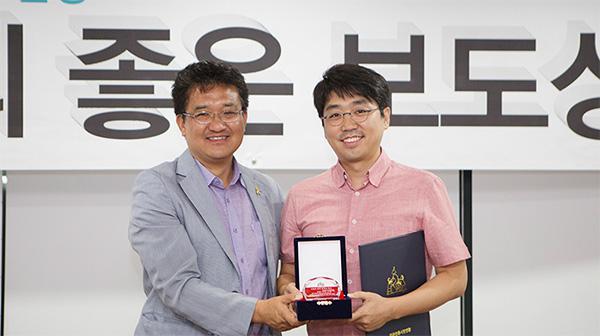 7월 이달의 좋은 온라인보도상 수상