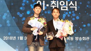 2017 한국방송기자대상 뉴스 부문 수상