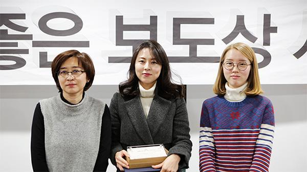 2016년 11, 12월 이달의 좋은 온라인보도상 수상