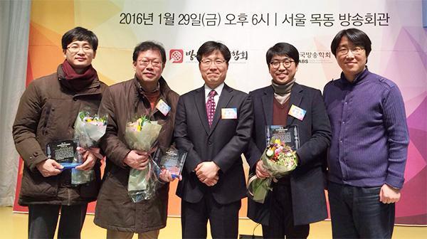 제7회 한국방송기자대상 기획보도부문 수상