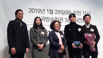 2018 한국방송기자대상 기획보도 부문 수상