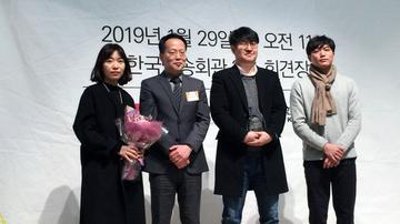제 123회 이달의 방송기자상 수상