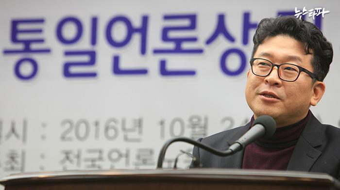 제22회 통일언론상 수상