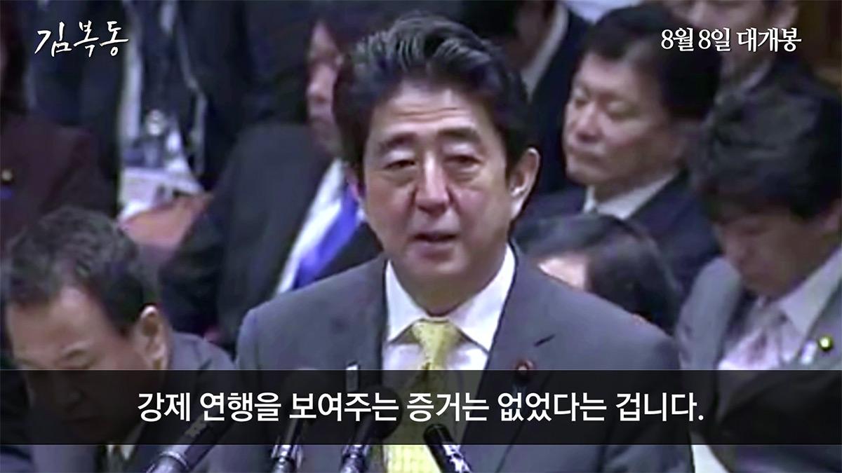 일본 아베 정권 '경제보복'의 근거가 잘못된 이유