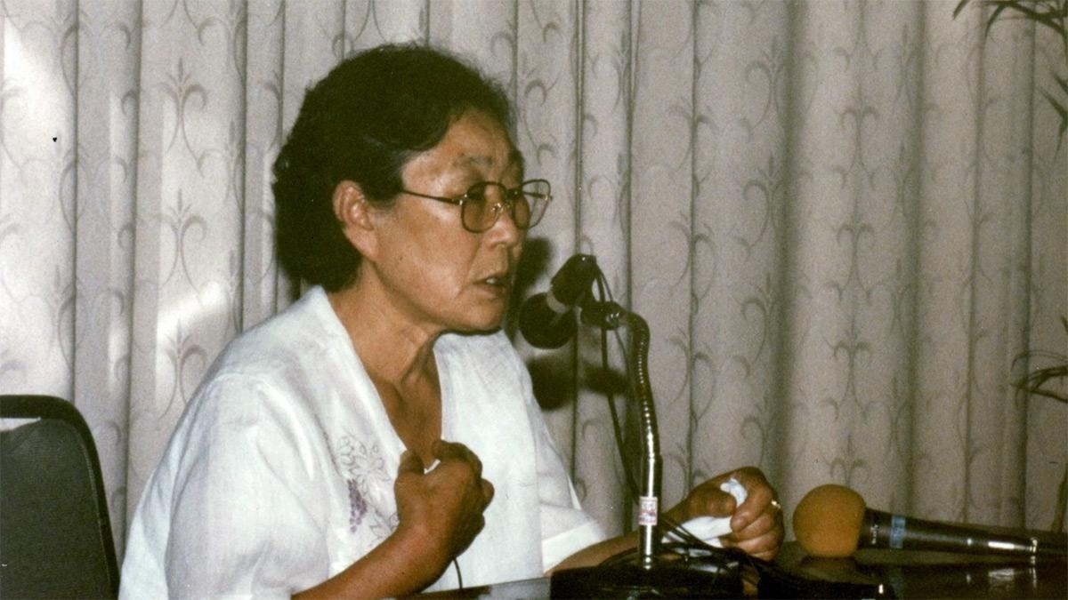 1992년 일본군 '위안부' 피해 증언 육성파일 최초 공개