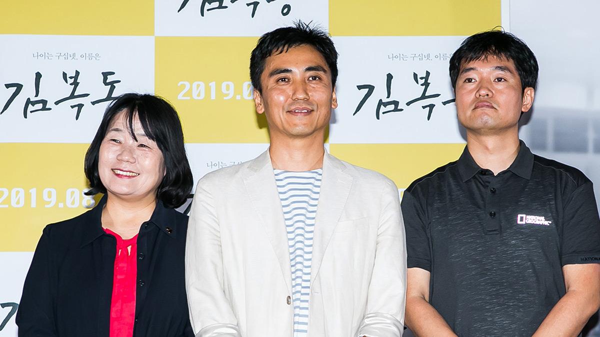 영화 '김복동' 언론 시사 현장 공개