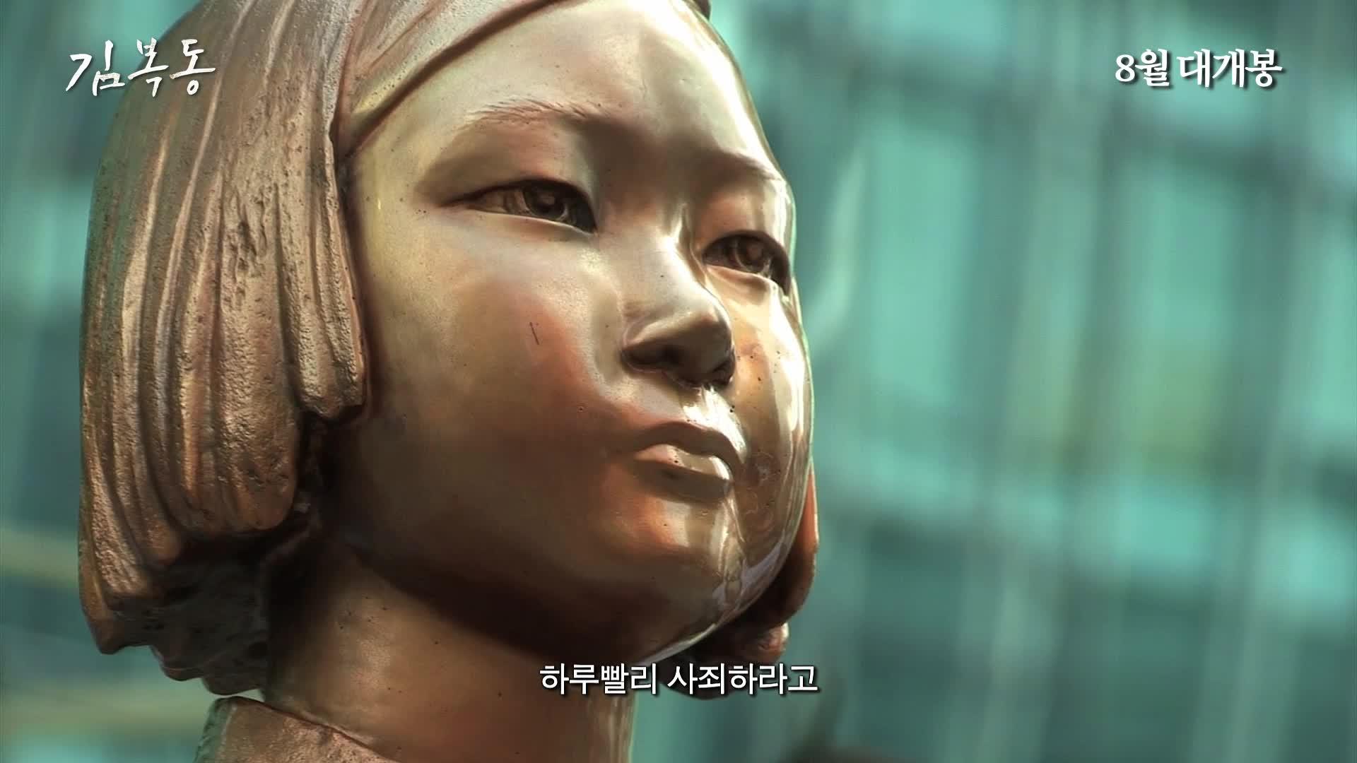 """""""열심히 싸워서 우리가 이깁시다!"""" 메인 예고편 최초 공개"""
