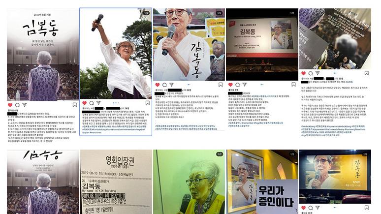 '김복동' 관객이 3만 명을 넘어섰습니다
