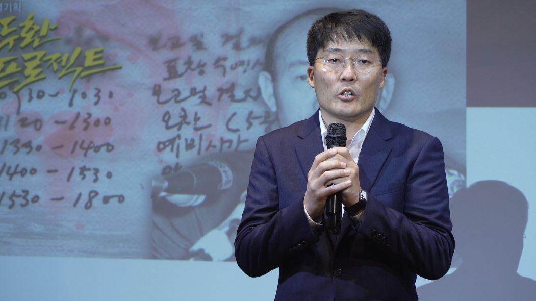 2019년 제31회 안종필자유언론상 특별상 수상