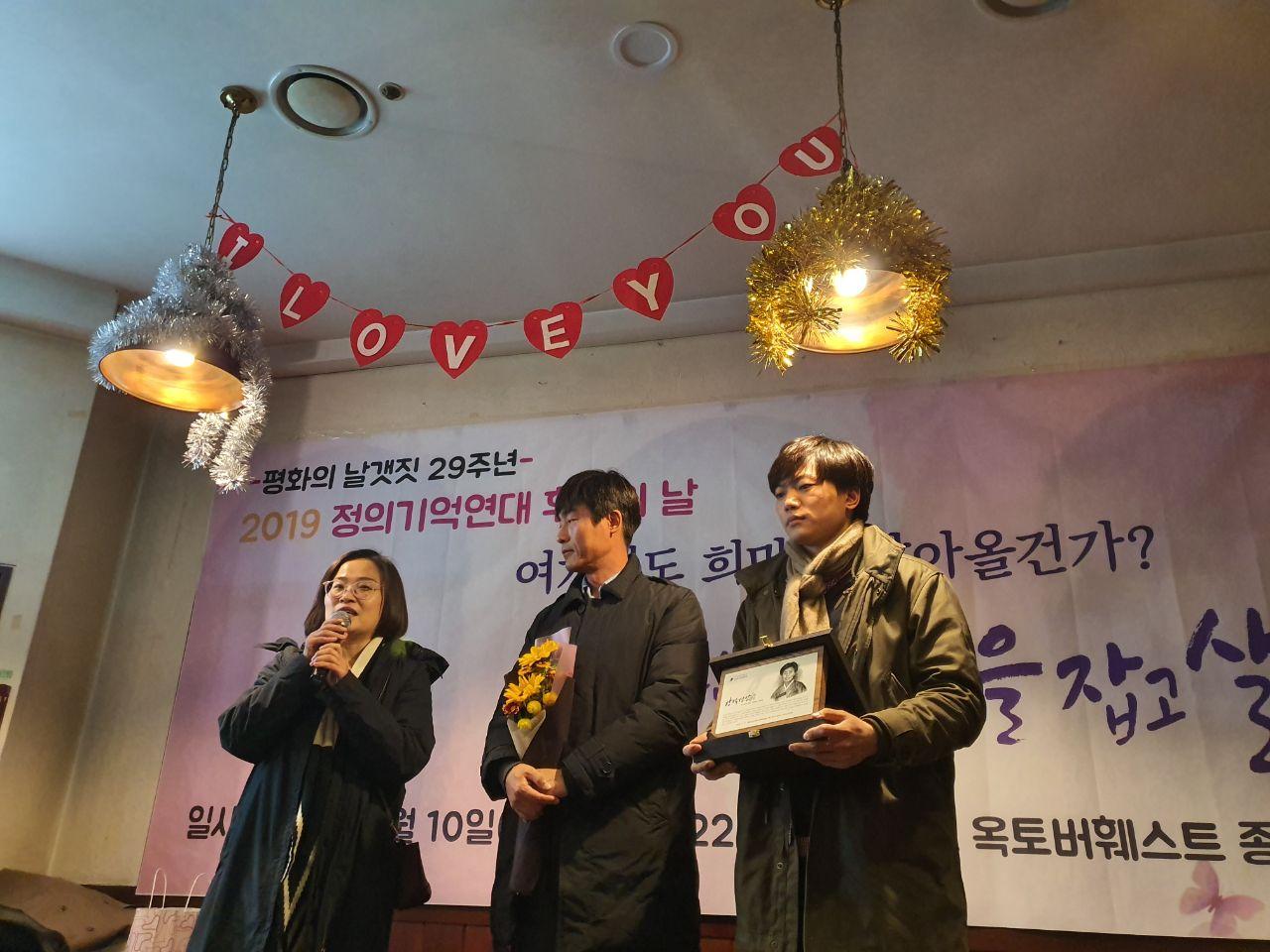 영화 <김복동> 제작진 '강덕경상' 수상
