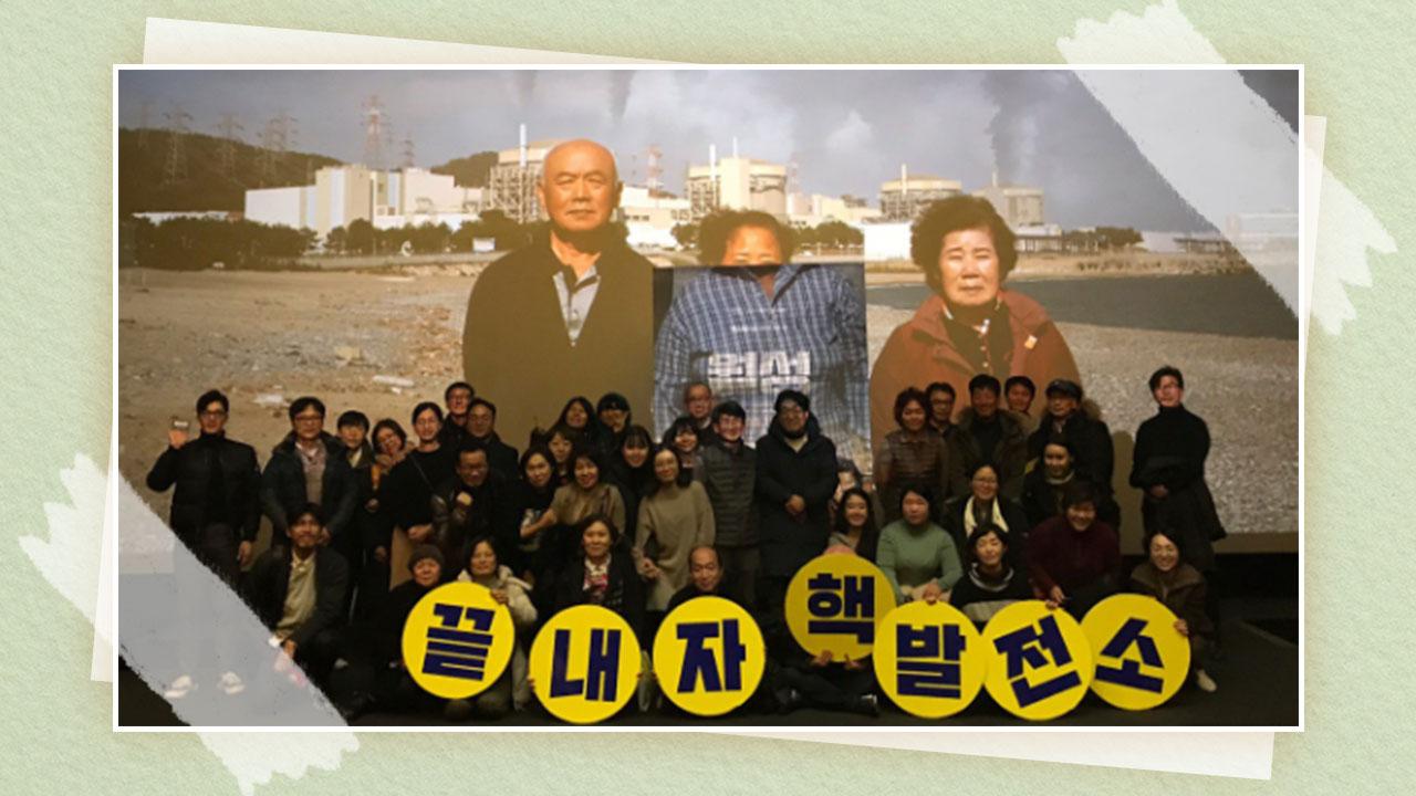 #영화월성 인증샷 남기기 좋은 두 가지 유형
