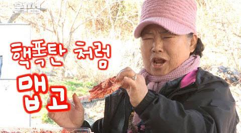 월성할매들이 담근 핵폭탄 김장맛은? (with 월성데이 이벤트)
