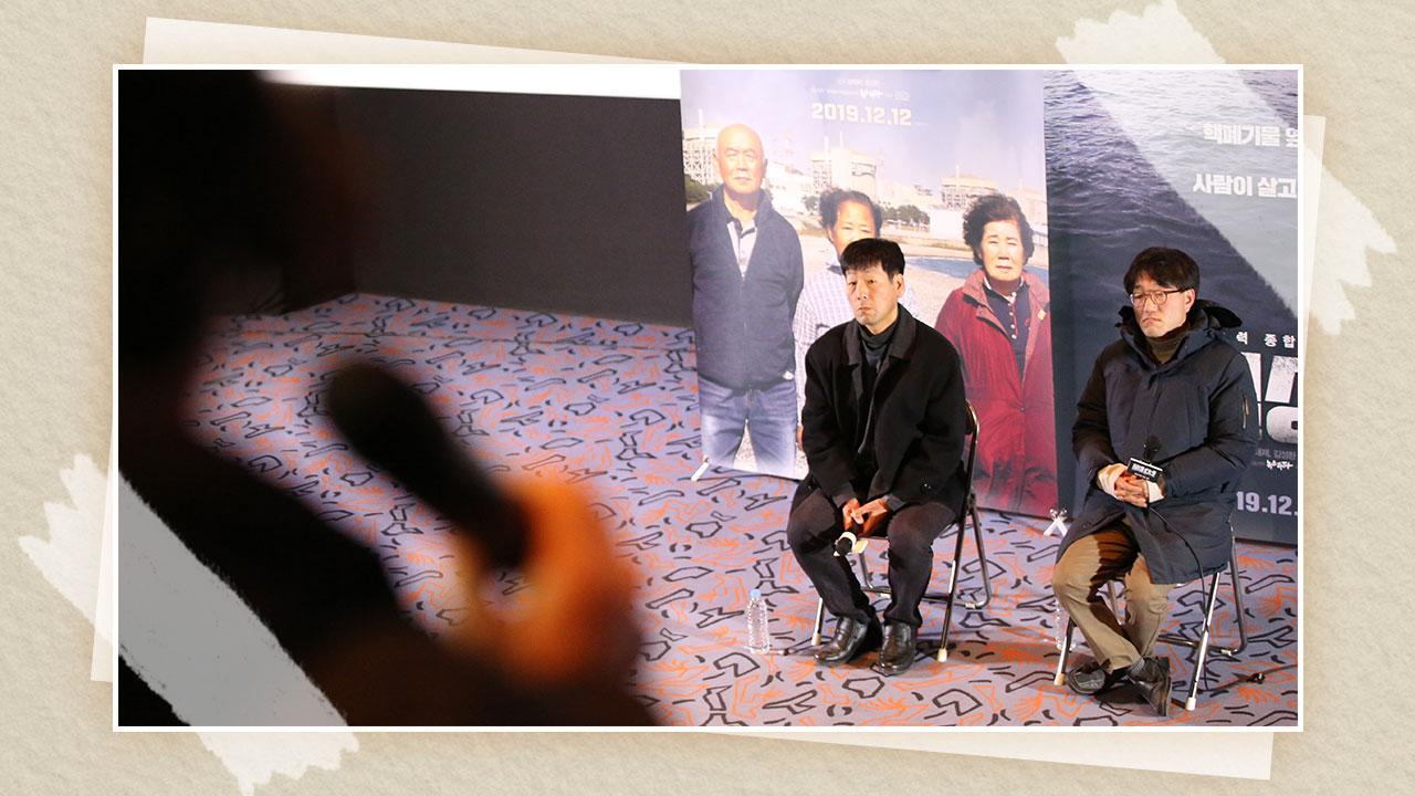 """""""월성은 정의에 관한 영화였어요""""... 영화 <월성> 첫 언론시사회 현장 스케치"""